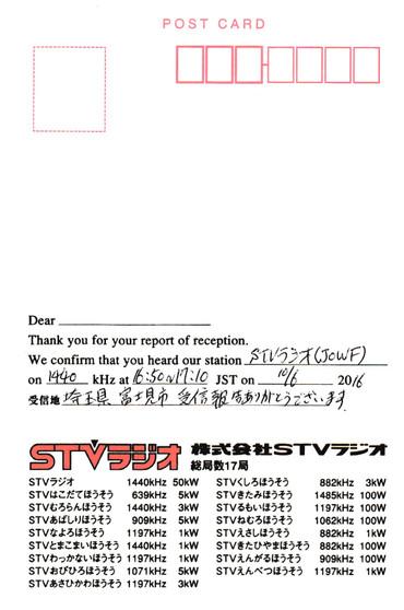 Stv63