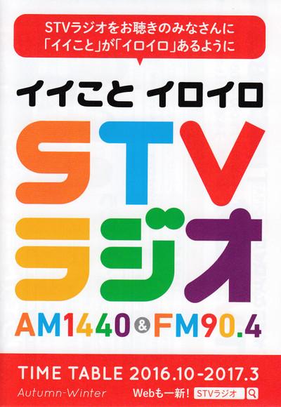 Stv64