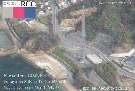 Rcc61