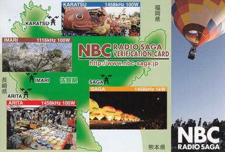 Nbc51