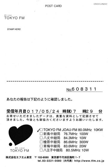 Tokyofm27
