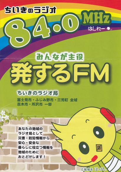Fm14_3