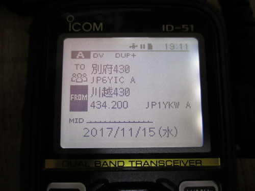 Img_23801