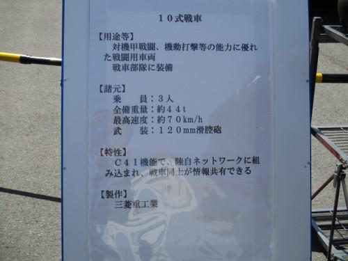 Img_2665