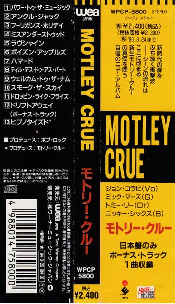 Motley_crue04