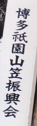 Kbc66_2