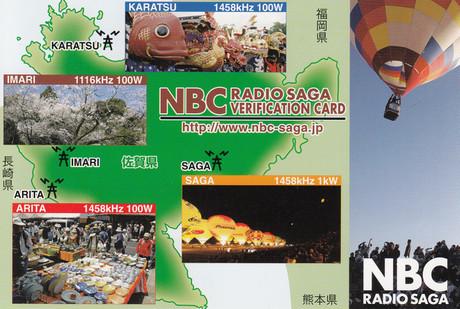 Nbc71