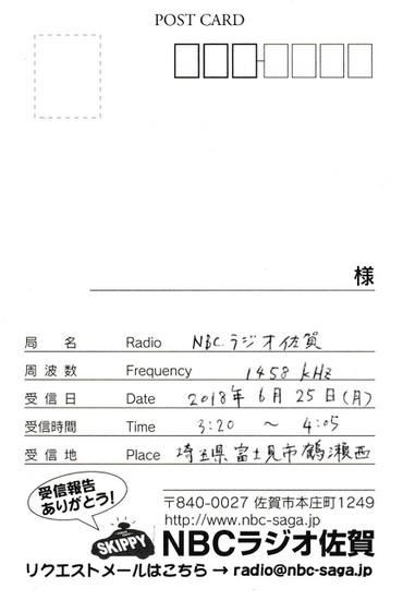 Nbc713