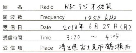 Nbc714
