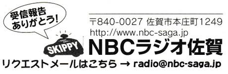 Nbc715
