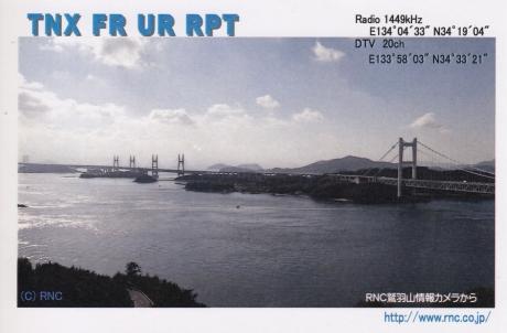 Rnc71