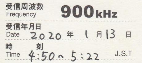 1311_20200510174401