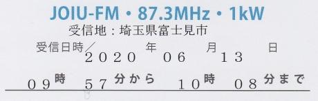 Fm414