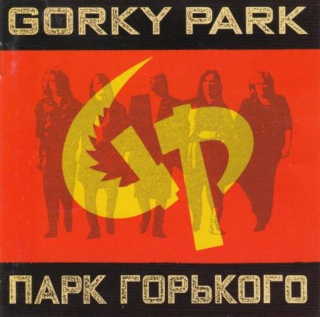 Gorky-park11