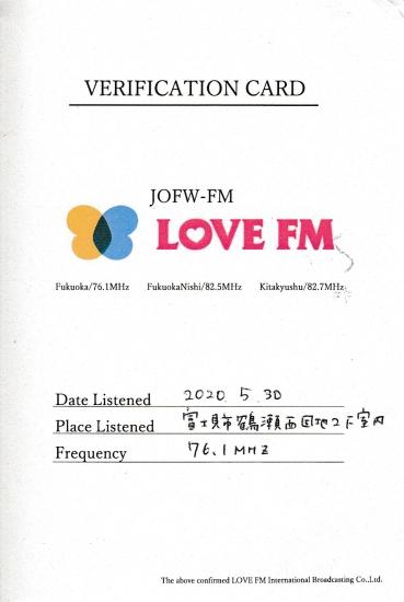 Love-fm11