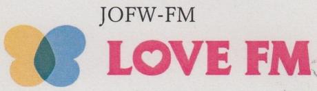 Love-fm13
