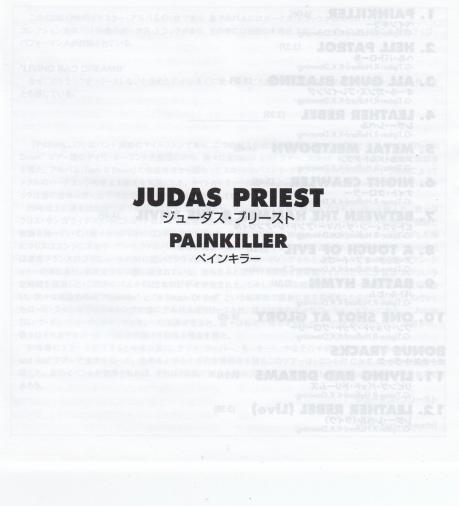 Painkiller-l1