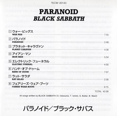 Paranoid-l1