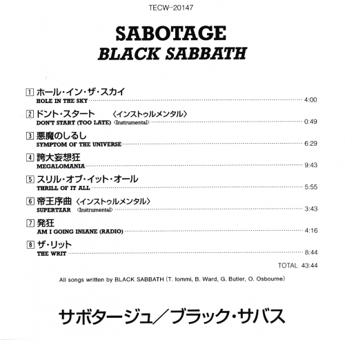 Sabotage4